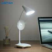 可充電LED台燈護眼書桌床頭寫字學習