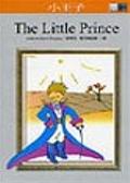 (二手書)The Little Prince(英文版隨身書精裝本)(50K)(軟皮精裝)