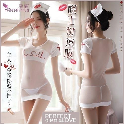 商品角色扮演 台灣現貨《FEE ET MOI》護士服!心電圖意象設計四件式套裝