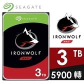 【南紡購物中心】Seagate IronWolf 那嘶狼 3TB 3.5吋 SATA3 NAS硬碟 [ST3000VN007]