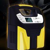 汽車摩托車電瓶充電器12V24V伏全智能自動通用型蓄電池純銅充電機 伊衫風尚igo