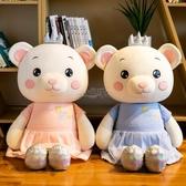 可愛毛絨玩具結婚情侶泰迪熊公仔抱抱熊新婚禮物壓床布娃娃一對女 小城驛站