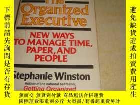 二手書博民逛書店The罕見Organized ExecutiveY17030