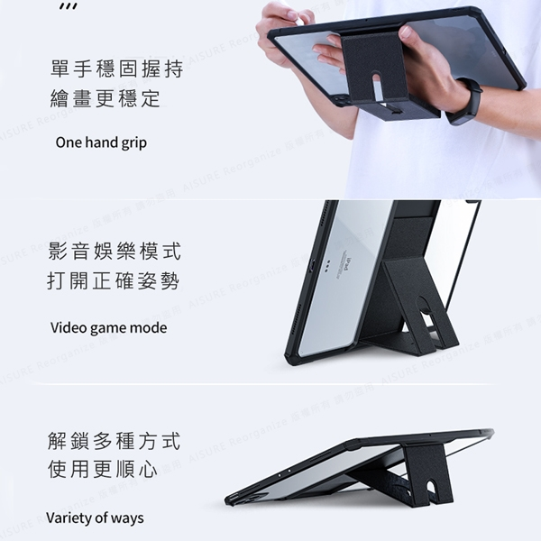 XUNDD for iPad 10.2 2020 / iPad Air 4 10.9吋 2020 生活品味平板隱形支架殼 請選型號與顏色