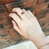 戒指包金草莓晶轉運珠戒指女招桃花極細閨蜜姐妹簡約