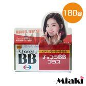Chocola BB Plus 俏正美糖衣錠 180錠 *Miaki*