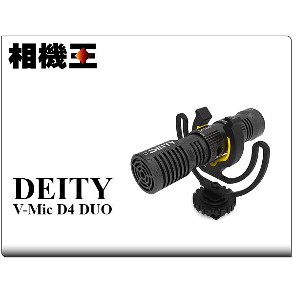 Deity V-Mic D4 DUO 雙頭心型指向性麥克風