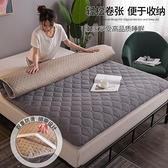 床墊 雙人床乳膠床墊軟墊被褥子單雙人家用加厚榻榻米學生租房專用【快速出貨八折搶購】