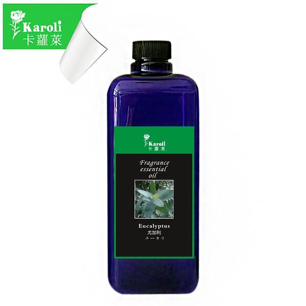 karoli 卡蘿萊  超高濃度水竹 尤加利精油補充液 1000ml 大容量 擴香竹專用精油