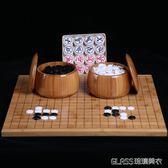 五子棋套裝成人兒童學生初學者盒裝黑白五指棋子實木棋盤圍棋    琉璃美衣