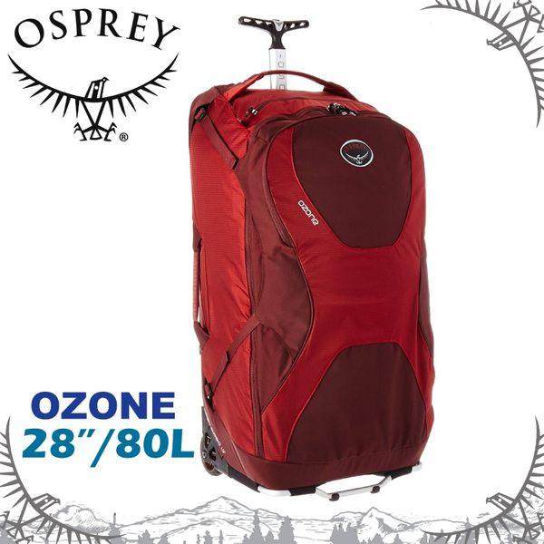 【OSPREY 美國 OZONE 28吋 行李箱《石林紅》80L】旅行箱/手提箱/自助旅行/出國
