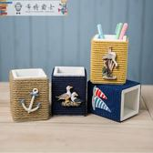 筆筒地中海風格創意筆筒收納盒家居裝飾品棉繩木質辦公桌面擺件交換禮物快速出貨下殺75折