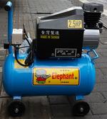 空壓機 打氣機 2.5HP 超大儲氣桶 Elephant 大象牌 台灣製造 品質保證