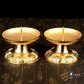 佛燈 風水閣 鋁燭台蠟燭台復古燭台小針供佛燈一對家居佛堂供奉用品