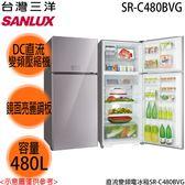 【SANYO三洋】480L 直流變頻上下雙門電冰箱 SR-C480BVG