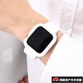 apple watch運動iwatch錶帶2/3/4代硅膠蘋果手表保護套適用【探索者戶外生活館】