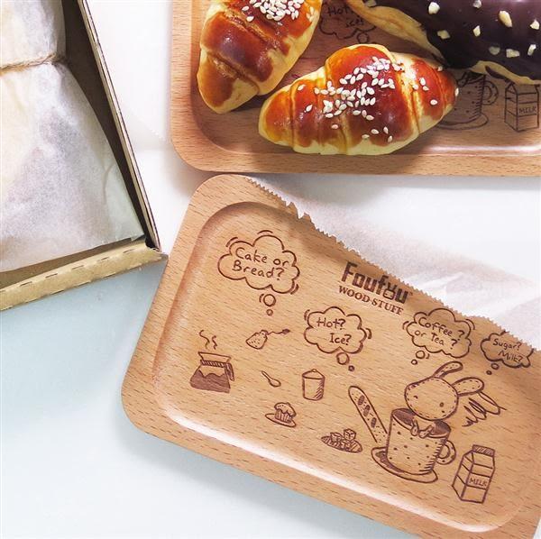 木盤束口袋組-甜點盤.做決定《Foufou福福好》