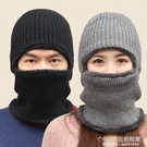 毛線帽子男女冬季天針織套頭加厚保暖騎車蒙面東北防風寒圍脖護耳 1955生活雜貨