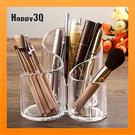 流線造型刷具桶壓克力梳子統美妝刷具保養品收納造型收納【AAA4770】預購