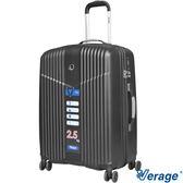 Verage ~維麗杰 24吋超輕量幻旅系列行李箱 (黑)