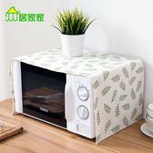 棉麻微波爐罩烤箱罩防塵罩蓋布 家用布藝微波爐蓋巾防塵布