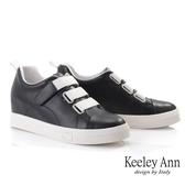 Keeley Ann墊起腳尖愛 柔軟舒適彈性魔鬼氈內增高休閒鞋(黑色)-Ann系列