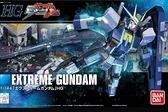 鋼彈模型 HG 1/144 極限鋼彈 機動戰士極限EXTREME VS. TOYeGO 玩具e哥