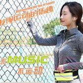 大容量運動腰包男女輕薄款跑步健身貼身6寸手機包透氣運動腰包