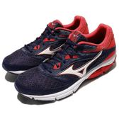 Mizuno 慢跑鞋 Wave Surge 藍 紅 足弓入門款 舒適緩震 運動鞋 男鞋【PUMP306】 J1GC171307