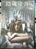 挖寶二手片-P05-163-正版DVD-電影【陰魂守舍】-馬克佩登(直購價)