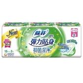 蘇菲彈力貼身-抑菌潔淨日用型衛生棉23cm X15片X3包【愛買】