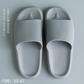 日系拖鞋男士夏季家居家用室內防滑防臭靜音增高外穿厚底女士拖鞋 怦然心動