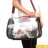 【新年鉅惠】寵物包手提貓包外出迷你小型狗狗便攜包透明貓咪攜帶s 包貓籠子igo