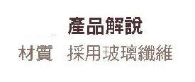 【森可家居】蕾妮聚財茶几(黑/白) 7CM285-2