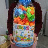 兒童益智大塊寶寶積木 男女孩大顆粒拼裝拼插1-2周歲嬰兒積木玩具  百搭潮品