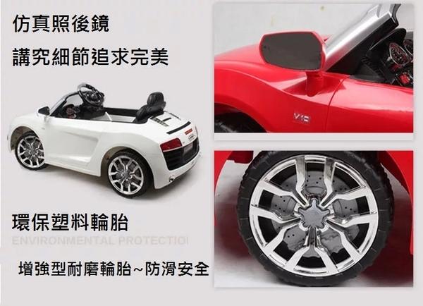 幼之圓*正原廠授權奧迪R8 遙控電動車 童車 可坐電動汽車~生日禮物 兒童電動車~可遙控~可自駕