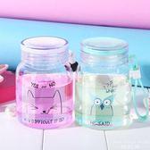 大口玻璃水杯生韓國韓版潮流清新軟妹