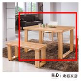 羅本北歐原木4.3尺全實木餐桌(18HY2/A449-01)【DD House】