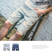 抽繩破壞牛仔短褲【SB-N3850】(ROVOLETA)