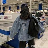 開學季衣服秋季2021新款韓版春秋寬鬆長袖上衣牛仔外套女學生