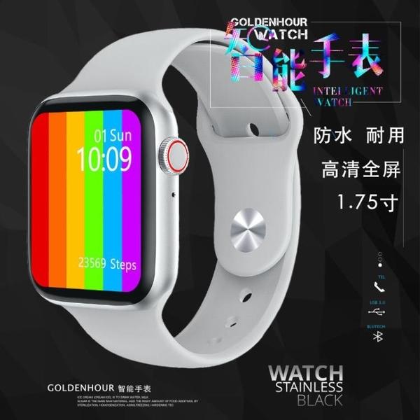 蘋果安卓通用智慧手錶可定位心率睡眠血壓消息電話運動多功能手錶 新年牛年大吉全館免運