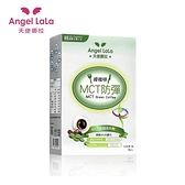 【Angel LaLa 天使娜拉】防彈MCT綠咖啡