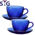 SYG藍色玻璃咖啡杯盤組235cc-二套組