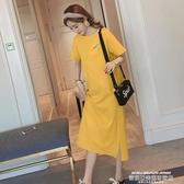 夏裝一字領連身裙中長款過膝開叉純棉T恤裙女大碼寬鬆短袖上衣潮 萊俐亞
