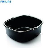 CL10866 飛利浦-氣炸鍋專用烘烤鍋(限HD9240專用)