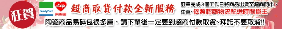 yaufeng-headscarf-d36dxf4x0948x0100-m.jpg