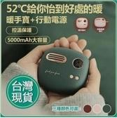 24小時現貨 復古充電暖手寶USB移動電源暖寶寶便攜小巧冬天隨身暖爐「時尚彩紅屋」