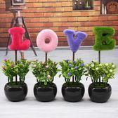 love仿真植物小盆栽創意家居擺設客廳書桌電視櫃迷你裝飾假花擺件【萌森家居】