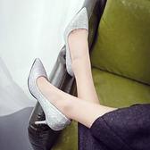 春夏淺色高跟鞋銀色女5-7厘米單鞋亮片時尚性感宴會顯瘦工作鞋單 【販衣小築】