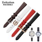 蜥蜴紋手錶帶 小尺寸女士錶帶 黑棕白紅 6 8 10 12 14 16mm